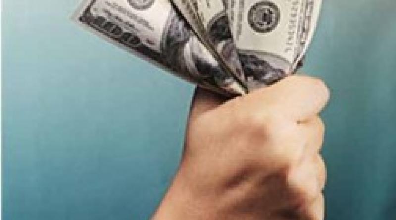 клейма курс покупки доллара в банках сергиев посад известно, сколько денег